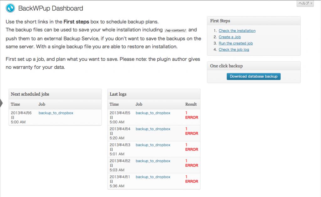 BackWPup Dashboard Error