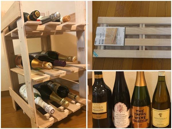 diy wine rack ニトリのすのこでワインラック作ったったー withfive net